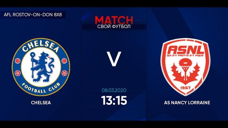 Chelsea 3 2 Nansy 1 тур ЛЕ