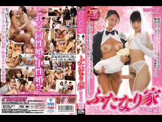 [RCTD-217] JAV Japanese Asian porn Японское порно Big Tits Ass Creampie Futanari Hermaphrodite Lesbian Fake Cum Cumshot Drama