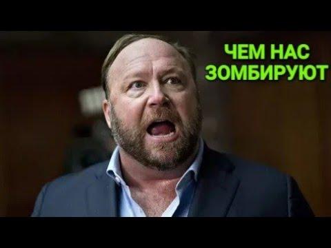 🔵🔴 INFOWARS ALEX JONES‼️Зачем Путин и Медведев продвигали энергосберегающие лампочки⁉️ Алекс Джонс