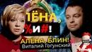 Виталий Гогунский — впервые о тяжелом разводе и том, как у него отняли дочь