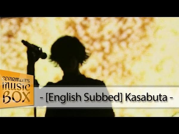 ONE OK ROCK - Kasabuta (カサブタ) MV [English SubbedRomaji Lyrics] ÇevirmansBox