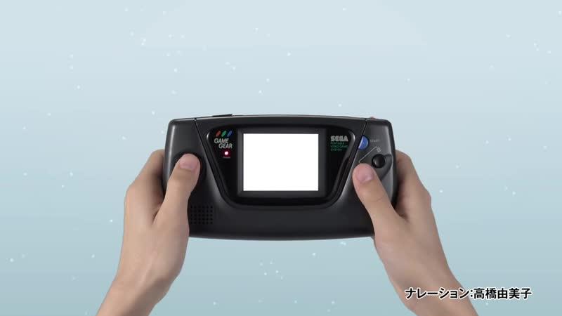 『ゲームギアミクロ』プロモーション映像