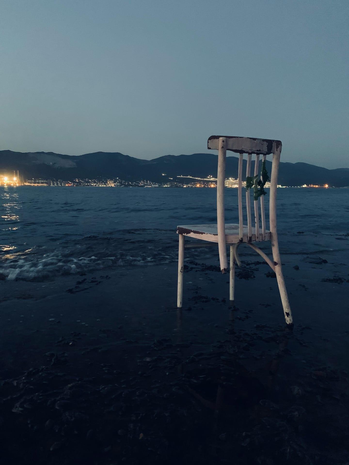 Одиночество - Фото