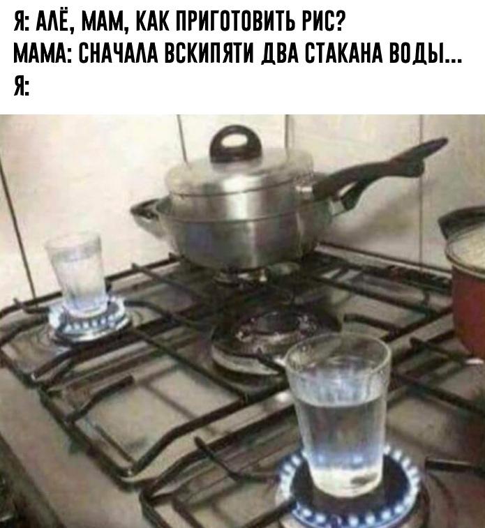 Миниатюра Я и кулинар