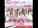 190721 FNS twitter update with IZONE