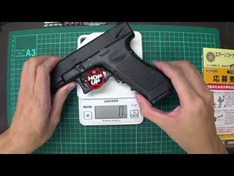 Tokyo Marui - G18C Electric Blow Back Gun - Unboxing Review 電動手槍開箱