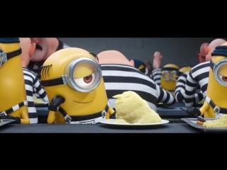 Заключенные Миньоны - Гадкий Я 3 (2017) Момент из Мультфильма