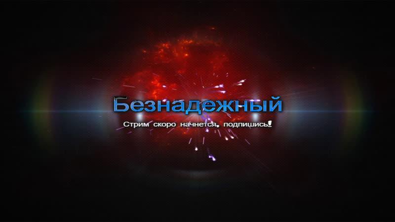 Русская Рыбалка 4 РР4 №24 Всем Добра и Позитива Сон На Осетре Сом и тд