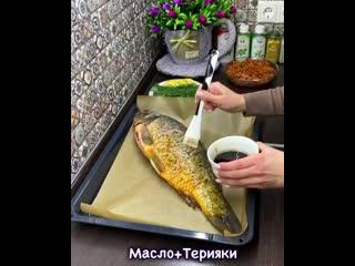 Женские Хитрости () Фаршированный карп в духовке