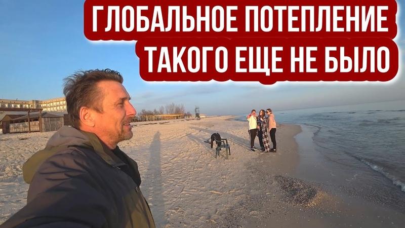 Экстремалы Кайтинг Невероятно теплая погода на Черном море Лазурное 2020