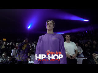 U-13 Anniversary 2020 | Hip-Hop Judge Demo | Damen