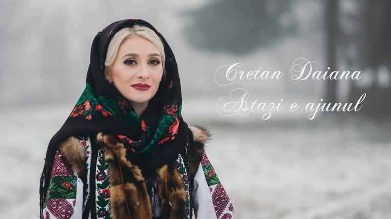 Daiana Cretan Astazi e Ajunul Colind Romanesc 2020 2021