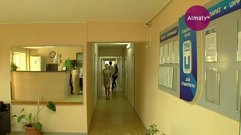 Алматыдағы жатақханаларды тексерген мамандар бірнеше олқылықты әшкереледі 27 04 17