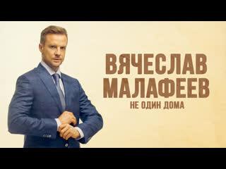 Малафеев: почему ушел из клуба, как подписал Оздоева, за что хейтят Зенит