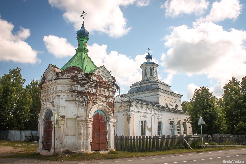 Спасская церковь и часовня в селе Красногорском