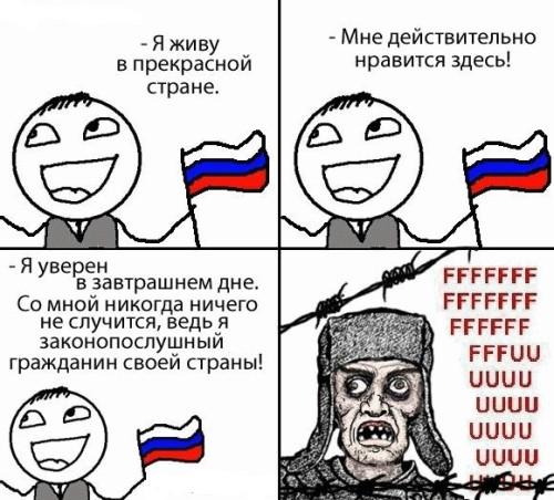 Тот самый Павел Устинов, который топил за русский...
