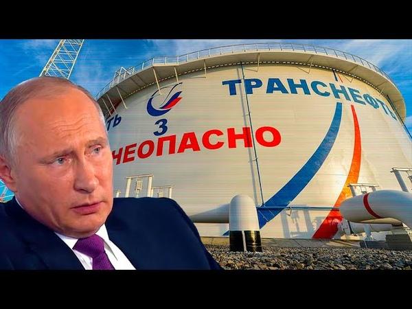 Путиномика трещит по швам нефть и газ никому не нужны и больше Россию не спасут
