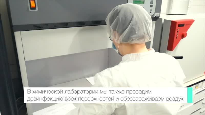 Завод Avon в России | Забота о вашем здоровье и безопасности