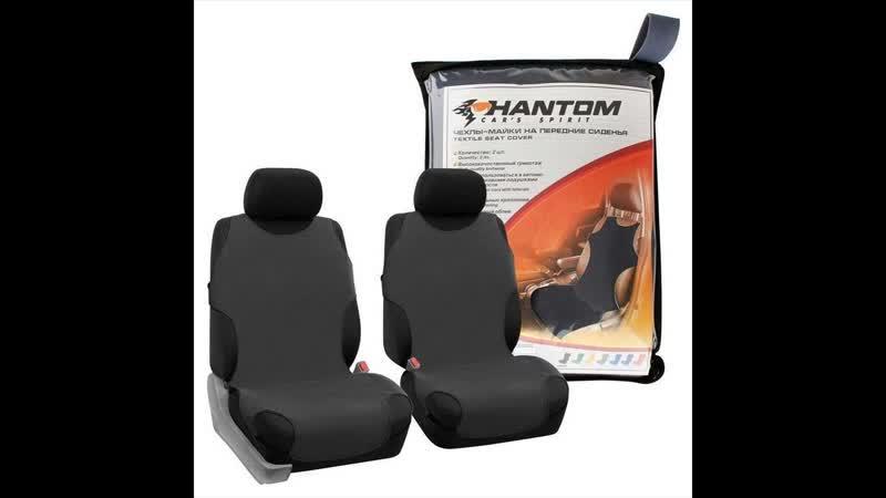 Чехлы на передние сиденья - Майка, чёрный заказать по почте наложенным платежом недорого интернет магазин