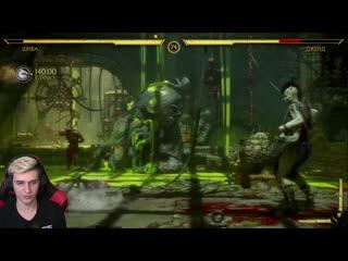 ПРОХОЖДЕНИЕ Mortal Kombat 11 Последствия на Русском языке -ГЛАВА 14- ШИВА